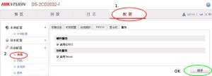 Hikvision Webfrontend Enable Telnet/ssh