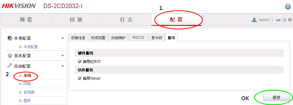 Hikvision: Webfrontend in chinese language onlyMichls Tech Blog